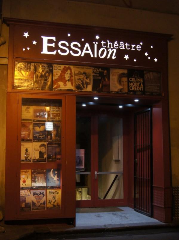 Théâtre Essaïon : entrée