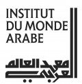 Institut du monde arabe : Logo