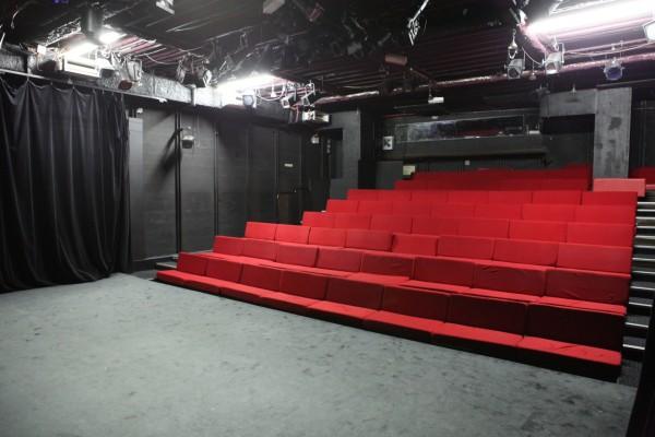 Théâtre Rouge