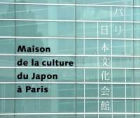 Maison de la culture du Japon : façade