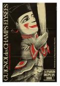 Marionnettes des Champs-Élysées