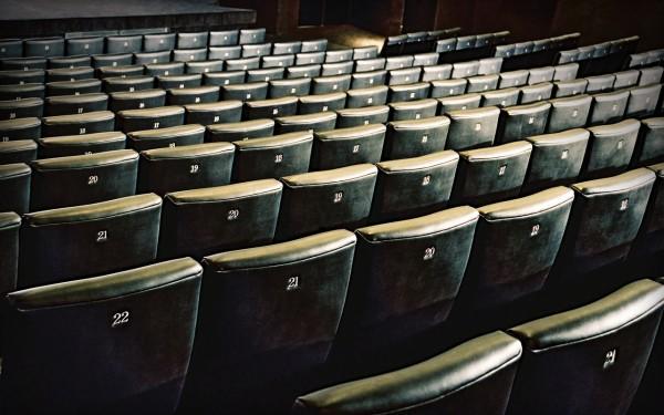 Publicis Cinémas : salle
