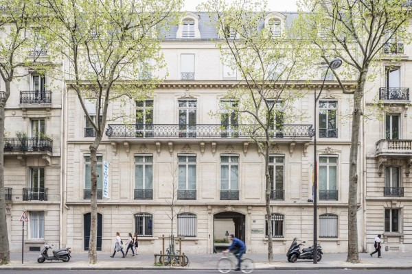 Façade de la Fondation Calouste Gulbenkian à Paris.