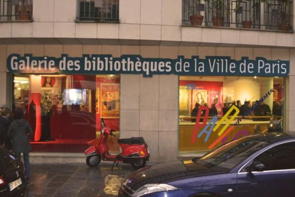 Galerie des Bibliothèques : façade
