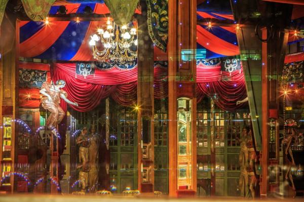 Musée des Arts Forains : le Magic Mirror