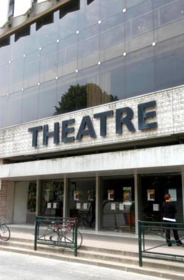 Théâtre de Corbeil-Essonnes : entrée