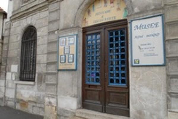 Musée Alfred-Bonno à Chelles