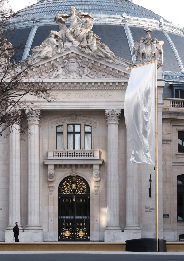 Bourse de Commerce — Pinault Collection