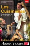 Les Cuisinières à l'Artistic Théâtre