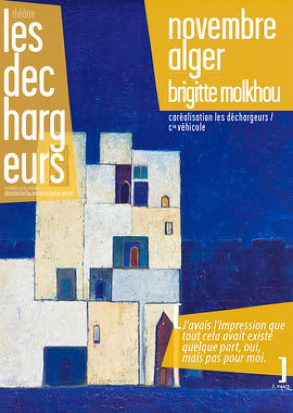 Novembre Alger aux Déchargeurs