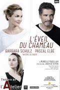 L'Éveil du chameau au Théâtre de l'Atelier, avec Barbara Schulz et Pascal Elbé