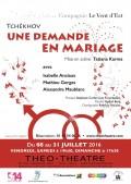 Une Demande en mariage au Théo Théâtre