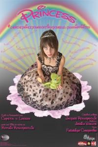 Princess au Théâtre Les Feux de la Rampe