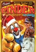 Cirque Pinder : Ça c'est du cirque !