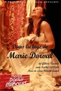 Dans la loge de Marie Dorval au Théâtre Darius Milhaud