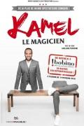 Kamel le magicien à Bobino