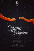 Cyrano de Bergerac au Funambule
