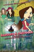 Baroufe à Chioggia au Théâtre L'Essaïon