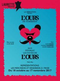 L'Ours au Laurette Théâtre