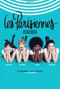 Les Parisiennes aux Folies Bergère