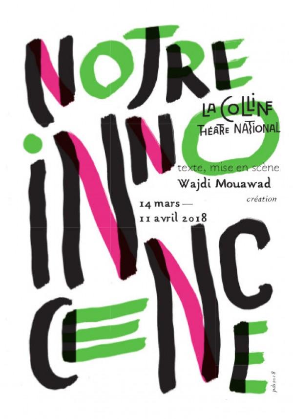 Notre innocence à La Colline - Théâtre national