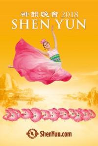 Shen Yun 2018 au Palais des Congrès de Paris