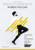Patio Flamenco au Théâtre du Gymnase