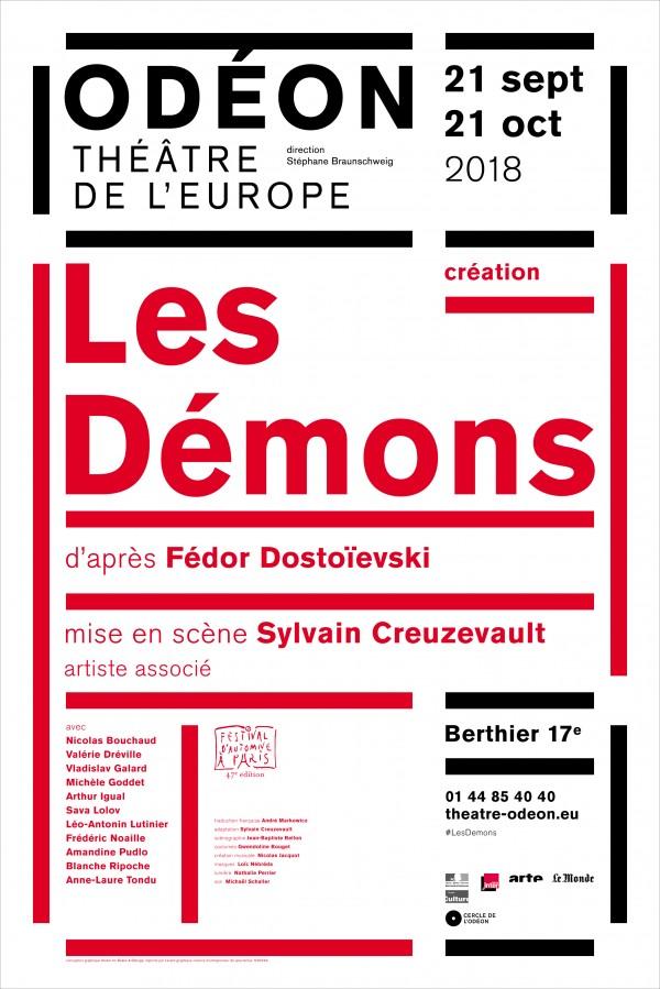 Les Démons à l'Odéon - Ateliers Berthier