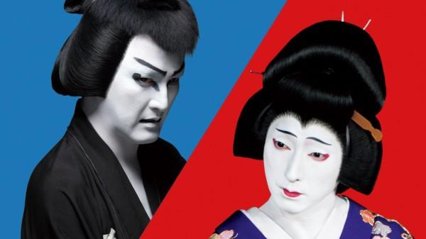 Iromoyô Chotto Karimame Kasane / Narukami