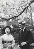 Yves Saint Laurent en compagnie d'une courtisane habillée en vêtements traditionnels lors de son premier voyage au Japon, Kyoto, avril 1963.