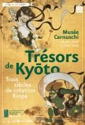 Trésors de Kyoto au Musée Cernuschi