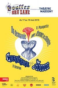 On demande une femme de chambre / Chanteuse par amour au Théâtre Marigny