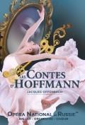 Les Contes d'Hoffmann au Palais des Congrès de Paris