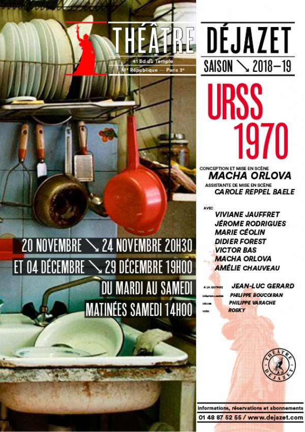 URSS 1970 au Théâtre Déjazet