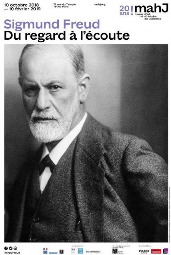Sigmund Freud : du regard à l'écoute au Musée d'Art et d'Histoire du Judaïsme
