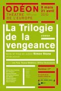 La Trilogie de la vengeance à l'Odéon - Ateliers Berthier