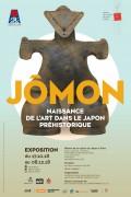 Jômon à la Maison de la culture du Japon
