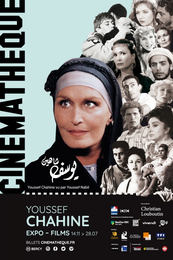 Affiche de l'exposition créée par Youssef Nabil.