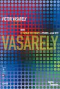 Vasarely, le partage des formes au Centre Georges-Pompidou