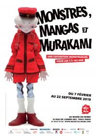 Monstres, mangas et Murakami au Musée en Herbe