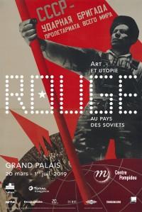 """Affiche de l'exposition Rouge, art et utopie au pays des Soviets. Gustav Klucis, reproduction d'après """"L'URSS est la brigade de choc du prolétariat mondial"""" (affiche) (détail), 1931."""