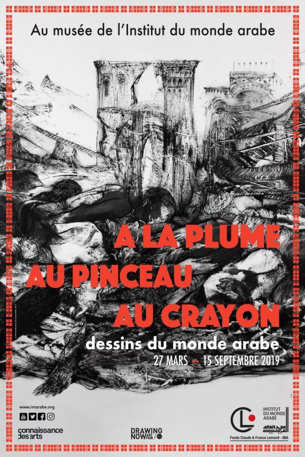 À la plume, au pinceau, au crayon à l'Institut du Monde Arabe