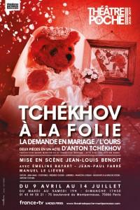 Tchékhov à la folie au Théâtre de Poche-Montparnasse