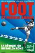 Foot et monde arabe à l'Institut du Monde Arabe