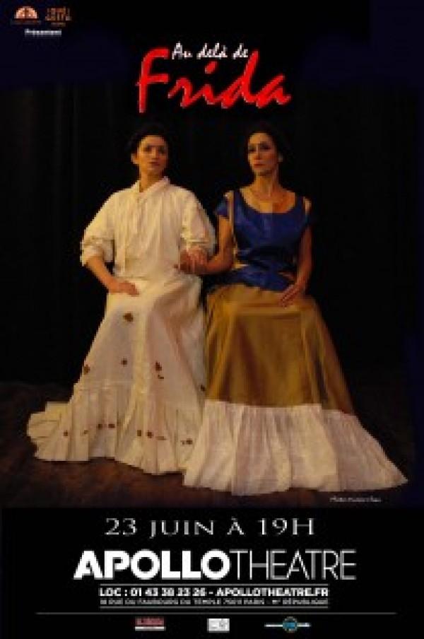 Au-delà de Frida à l'Apollo Théâtre