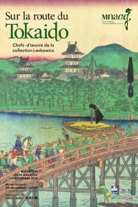 Sur la route du Tokaido au Musée Guimet