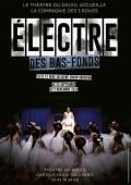 Électre des bas-fonds au Théâtre du Soleil