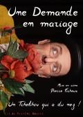 Une demande en mariage au Théâtre douze