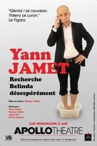 Yann Jamet : Recherche Belinda désespérément à l'Apollo Théâtre
