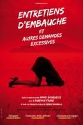 Entretiens d'embauche et autres demandes excessives au Théâtre L'Essaïon